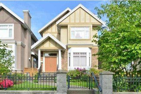 R2219800 - 8538 ADERA STREET, S.W. Marine, Vancouver, BC - House/Single Family