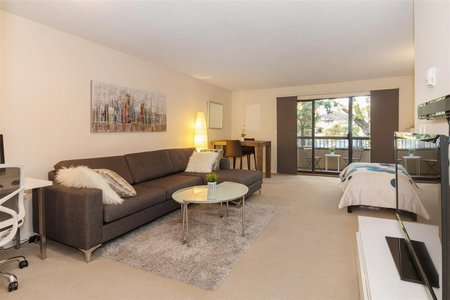 R2219935 - 204 2250 OXFORD STREET, Hastings, Vancouver, BC - Apartment Unit