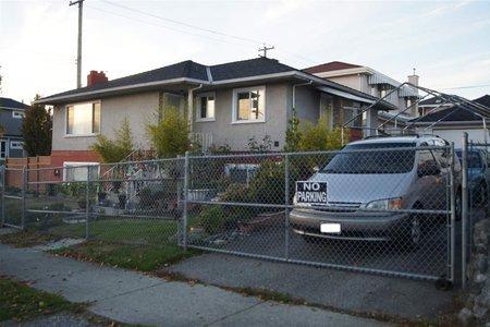 R2219983 - 411 E 57TH AVENUE, South Vancouver, Vancouver, BC - House/Single Family