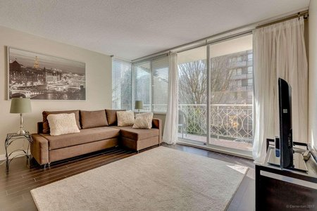 R2220166 - 201 1219 HARWOOD STREET, West End VW, Vancouver, BC - Apartment Unit
