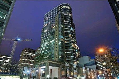 R2220266 - 1205 1166 MELVILLE STREET, Coal Harbour, Vancouver, BC - Apartment Unit