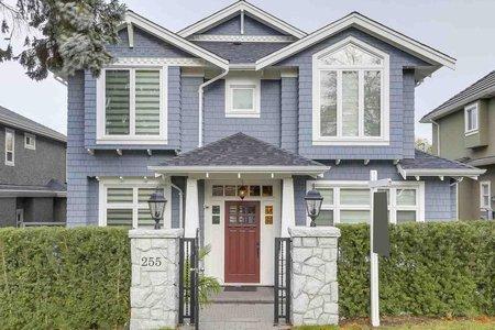 R2220342 - 255 E 40TH AVENUE, Main, Vancouver, BC - House/Single Family