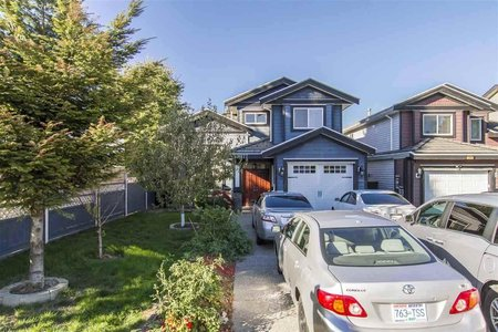 R2220434 - 11877 92 AVENUE, Annieville, Delta, BC - House/Single Family
