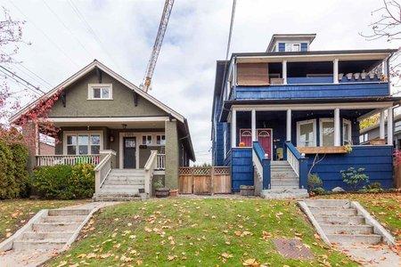 R2220566 - 2520-2530 CAROLINA STREET, Mount Pleasant VE, Vancouver, BC - House/Single Family
