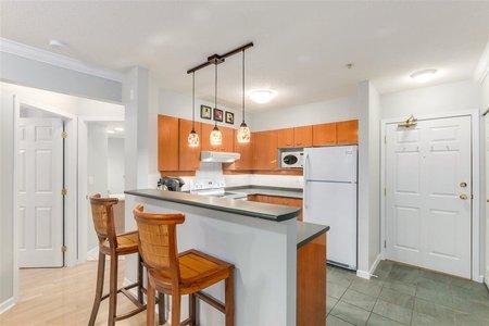R2220625 - 105 3625 WINDCREST DRIVE, Roche Point, North Vancouver, BC - Apartment Unit