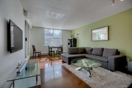 R2220713 - 409 503 W 16TH AVENUE, Fairview VW, Vancouver, BC - Apartment Unit