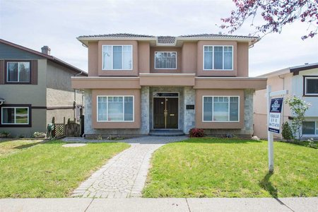 R2220756 - 1538 E 61ST AVENUE, Fraserview VE, Vancouver, BC - House/Single Family