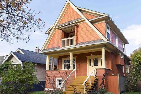 R2221492 - 2525 OXFORD STREET, Hastings East, Vancouver, BC - House/Single Family