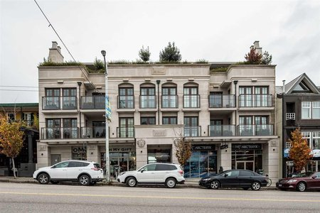 R2221841 - 205 2035 W 4TH AVENUE, Kitsilano, Vancouver, BC - Apartment Unit