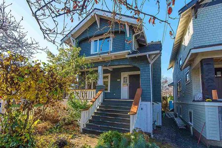 R2222000 - 2221 DUNBAR STREET, Kitsilano, Vancouver, BC - House/Single Family