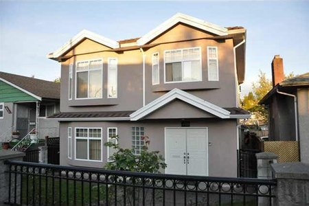 R2222013 - 4628 MCHARDY STREET, Collingwood VE, Vancouver, BC - House/Single Family
