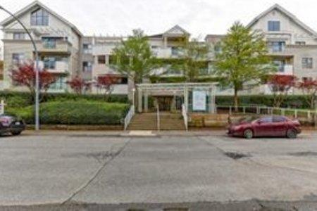 R2222140 - 203 20268 54 AVENUE, Langley City, Langley, BC - Apartment Unit