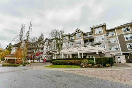 R2222275 - 201 960 LYNN VALLEY ROAD, Lynn Valley, North Vancouver, BC - Apartment Unit