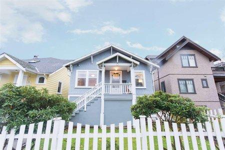 R2222379 - 76 E 19TH AVENUE, Main, Vancouver, BC - House/Single Family