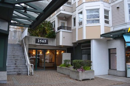 R2222493 - 242 2565 W BROADWAY, Kitsilano, Vancouver, BC - Townhouse