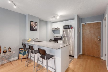 R2223267 - 513 1330 BURRARD STREET, Downtown VW, Vancouver, BC - Apartment Unit