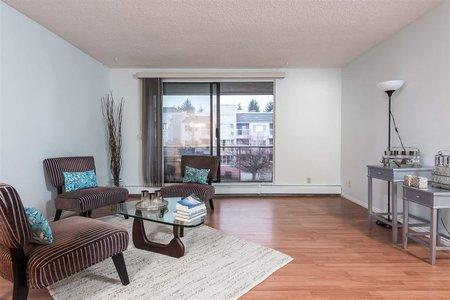 R2223349 - 207 5411 ARCADIA ROAD, Brighouse, Richmond, BC - Apartment Unit