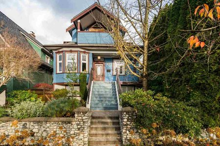 R2223367 - 1737 E 2ND AVENUE, Grandview VE, Vancouver, BC - House/Single Family