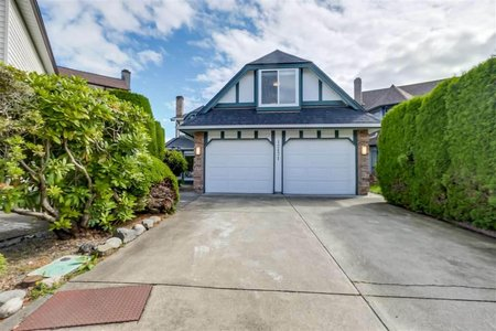 R2223513 - 12471 GREENLAND PLACE, East Cambie, Richmond, BC - House/Single Family