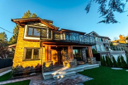 R2223739 - 1595 MATHERS AVENUE, Ambleside, West Vancouver, BC - House/Single Family