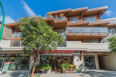 R2224429 - 2132 OLD DOLLARTON ROAD, Seymour NV, North Vancouver, BC - Apartment Unit