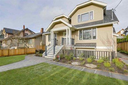 R2224539 - 2513 W 8TH AVENUE, Kitsilano, Vancouver, BC - Apartment Unit