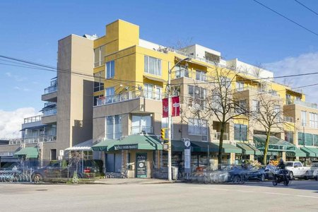 R2224832 - 301 1978 VINE STREET, Kitsilano, Vancouver, BC - Apartment Unit