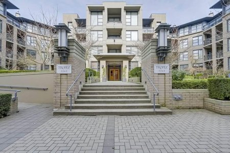R2225583 - 105 2263 REDBUD LANE, Kitsilano, Vancouver, BC - Apartment Unit