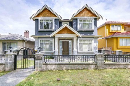 R2225598 - 3463 E 22ND AVENUE, Renfrew Heights, Vancouver, BC - House/Single Family