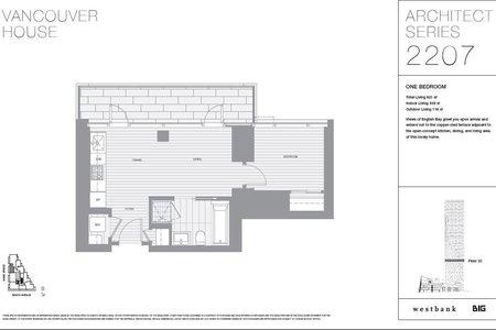 R2225825 - 2207 1480 HOWE STREET, Yaletown, Vancouver, BC - Apartment Unit