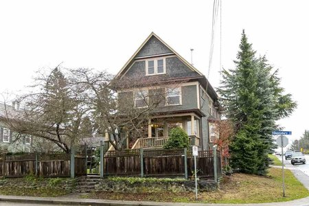 R2226299 - 600 QUEENSBURY AVENUE, Queensbury, North Vancouver, BC - House/Single Family