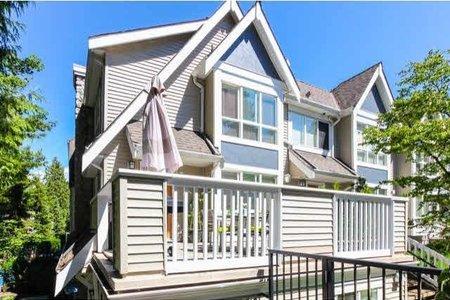 R2226468 - 2 995 LYNN VALLEY ROAD, Lynn Valley, North Vancouver, BC - Townhouse