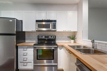 R2226582 - 107 2575 W 4TH AVENUE, Kitsilano, Vancouver, BC - Apartment Unit