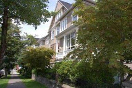 R2226789 - 106 2588 ALDER STREET, Fairview VW, Vancouver, BC - Apartment Unit