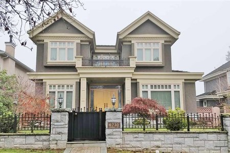 R2227232 - 6730 LAUREL STREET, South Cambie, Vancouver, BC - House/Single Family