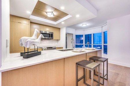 R2227474 - 1702 867 HAMILTON STREET, Downtown VW, Vancouver, BC - Apartment Unit