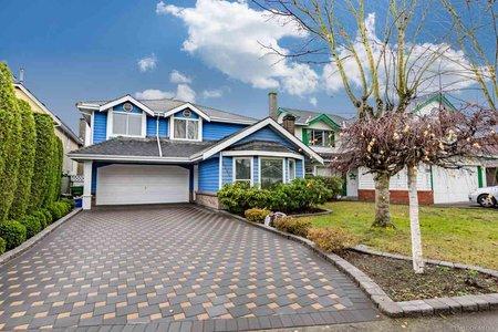 R2228085 - 5766 EASTMAN DRIVE, Lackner, Richmond, BC - House/Single Family