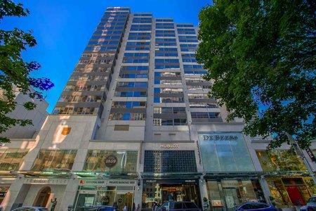 R2228104 - 601 1060 ALBERNI STREET, West End VW, Vancouver, BC - Apartment Unit
