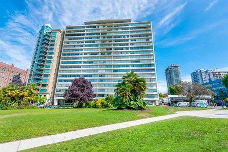 R2229554 - 1201 1835 MORTON AVENUE, West End VW, Vancouver, BC - Apartment Unit