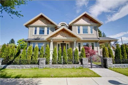 R2229614 - 4128 SELKIRK STREET, Shaughnessy, Vancouver, BC - House/Single Family