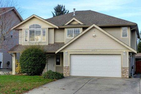 R2229792 - 26853 26A AVENUE, Aldergrove Langley, Langley, BC - House/Single Family
