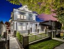 R2229951 - 5487 Dundee Street, Vancouver, BC, CANADA