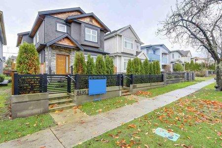 R2230004 - 8491 OSLER STREET, Marpole, Vancouver, BC - 1/2 Duplex