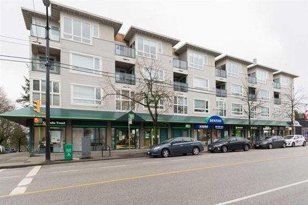R2230418 - 209 3590 W 26TH AVENUE, Dunbar, Vancouver, BC - Apartment Unit