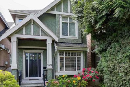 R2230633 - 2868 W 33RD AVENUE, MacKenzie Heights, Vancouver, BC - House/Single Family