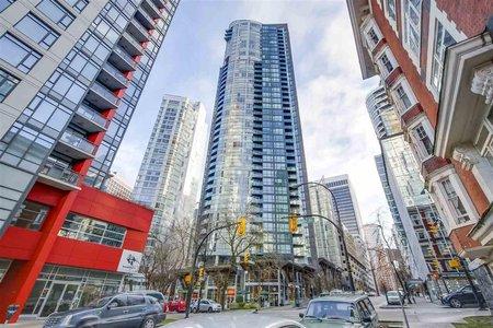 R2230859 - 503 1189 MELVILLE STREET, Coal Harbour, Vancouver, BC - Apartment Unit