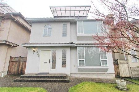 R2230973 - 7388 LABURNUM STREET, S.W. Marine, Vancouver, BC - House/Single Family