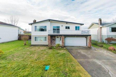 R2231033 - 9731 AQUILA ROAD, McNair, Richmond, BC - House/Single Family