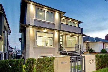 R2231550 - 536 E 55TH AVENUE, South Vancouver, Vancouver, BC - House/Single Family