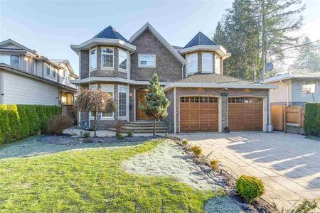 R2231559 - 2272 PHILIP AVENUE, Pemberton Heights, North Vancouver, BC - House/Single Family